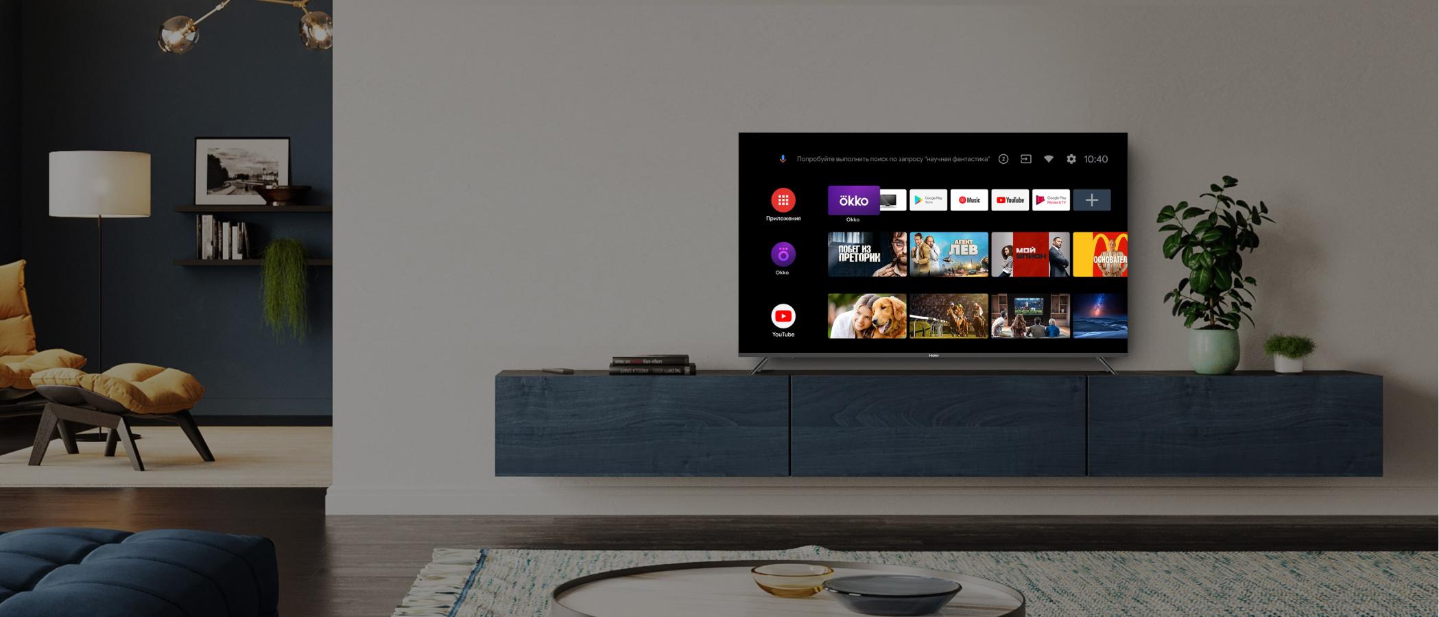 HAIER 58 SMART TV MX