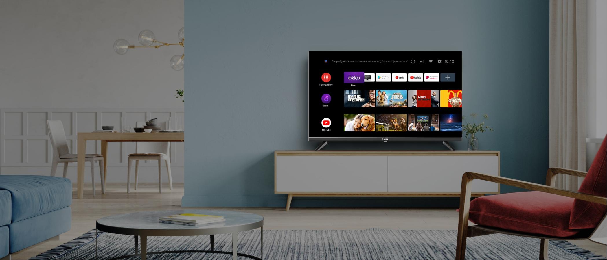 HAIER 32 SMART TV DX
