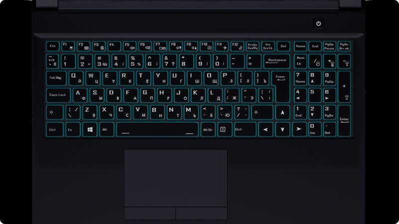 Многоцветная изменяемая подсветка клавиатуры
