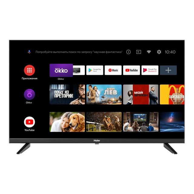 Телевизоры HAIER 32 SMART TV DX